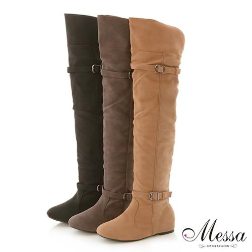 【Messa米莎】簡約必備絨面內增高長筒靴-三色