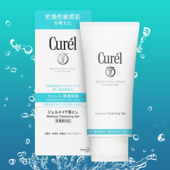 日本花王Curel卸妝蜜