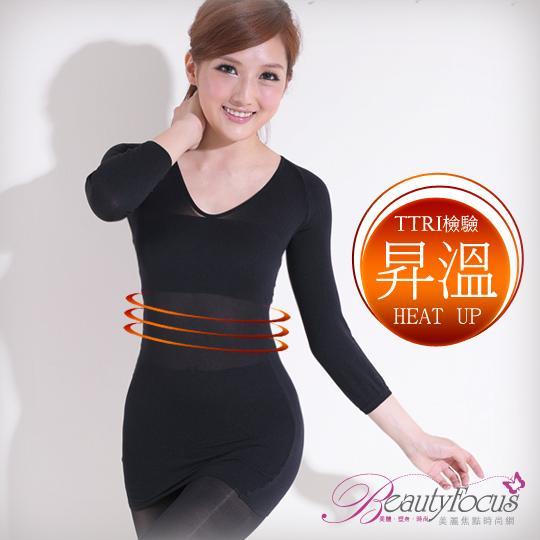 【BeautyFocus】遠紅外線薄暖貼身衛生衣-黑色(2416)