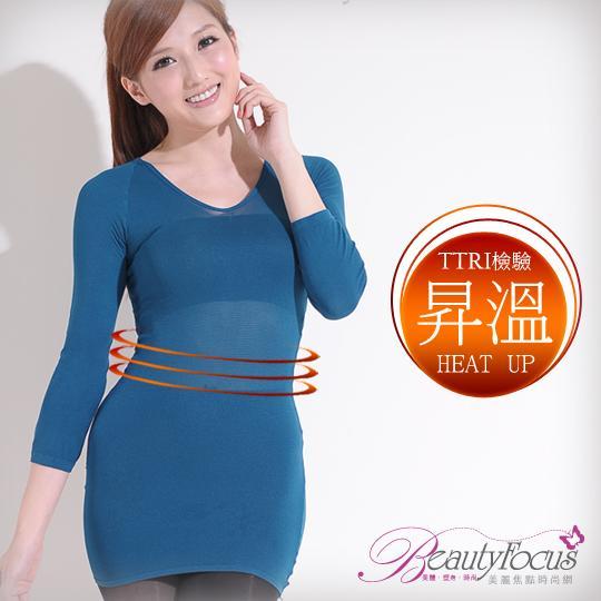 【BeautyFocus】遠紅外線薄暖貼身衛生衣-土耳其藍(2416)