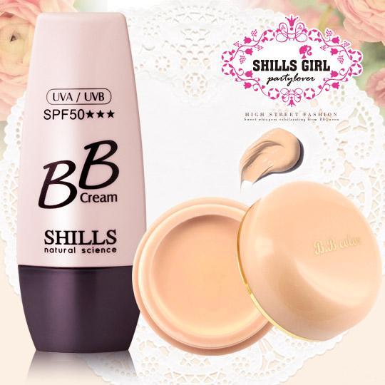 魔幻BB保濕隔離霜SPF50+BB粉底遮瑕蓋斑膏