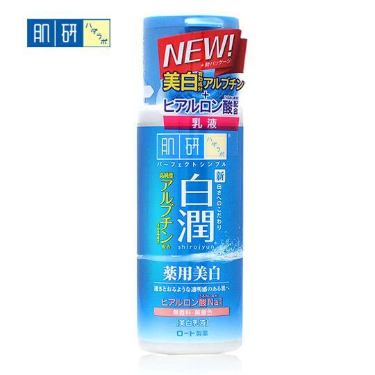 ROHTO肌研 白潤玻尿酸美白乳液 140ml
