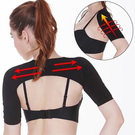 日本高丹無接縫凹凸纖臂套(肩背美型版)-黑