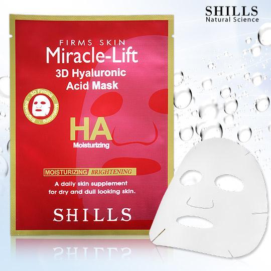 SHILLS紅魔纖3D玻尿酸微導保濕面膜