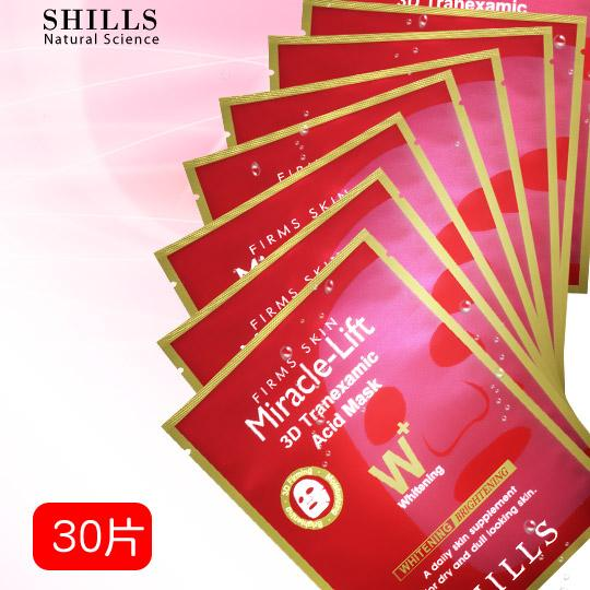 SHILLS紅魔纖3D傳明酸微導美白面膜30片組