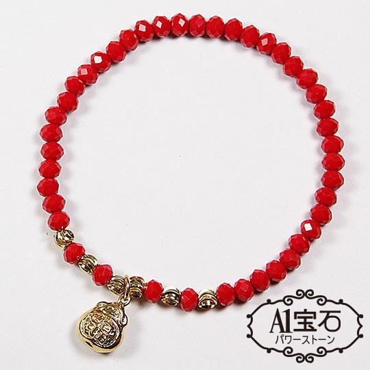 【A1寶石】開運招財-貔貅紅琉璃手鍊(含開光加持)【A1-0120】