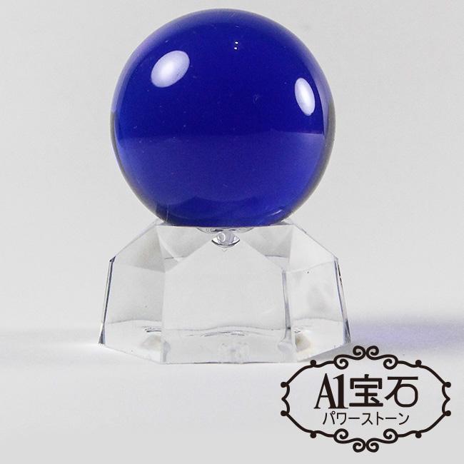 【A1寶石】旺工作事業升遷風水-藍色水晶球擺件(含開光加持)