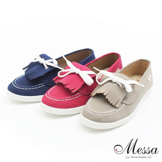 【Messa米莎】(MIT)俏皮滿分流蘇蝴蝶結莫卡辛鞋-三色