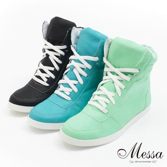 【Messa米莎】(MIT)純色個性綁帶內增高休閒鞋-三色