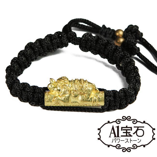 【A1寶石】正宗泰國象神手環(附保證書-含開光加持)