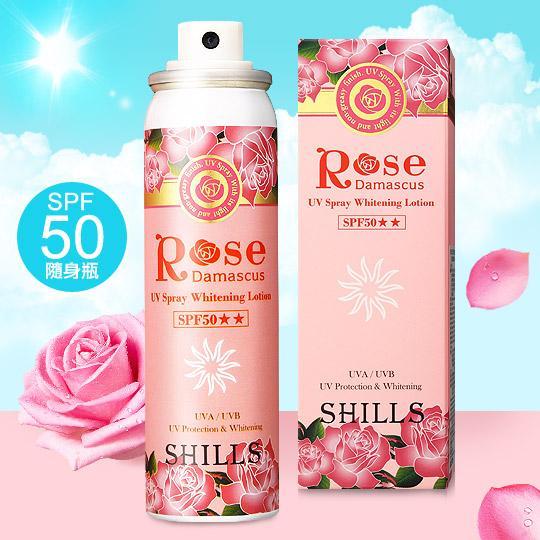 SHILLS大馬士革頂級玫瑰超清爽美白防曬冰鎮噴霧SPF50★★(隨身瓶)