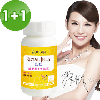 【BeeZin康萃】艾莉絲代言日本蜂王乳+芝麻素 30錠 買一送一組