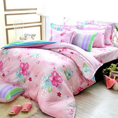 <快速出貨> 美夢元素 精梳棉-全鋪棉兩用被床包組 粉色愛情-單人三件式
