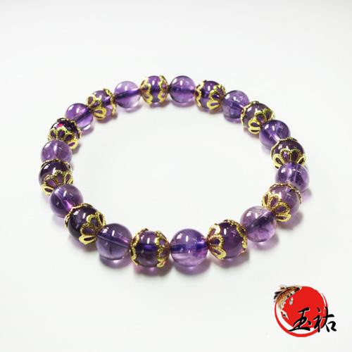 【玉祐】金色紫水晶招財好運避邪手環