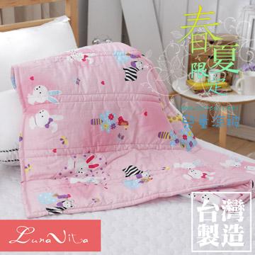 Luna Vita 台灣製造 100%精梳純棉兒童涼被-小動物(粉)