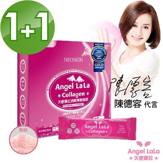 【Angel LaLa】陳德容代言活顏青春膠原粉 隨身包(15包/盒)買1送1