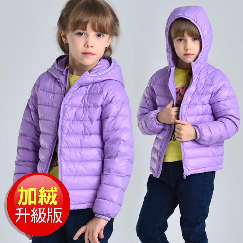 COGIT 極.輕.暖 童(加絨升級版)超薄質感連帽羽絨外套-豔紫