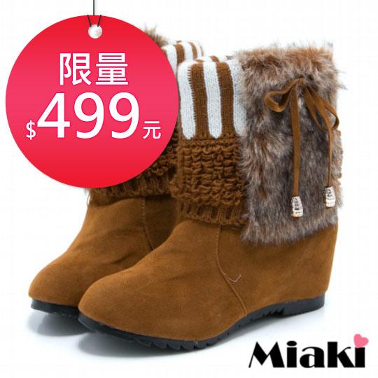 【Miaki】韓流時尚內增高短靴雪靴 ( 黃色 )