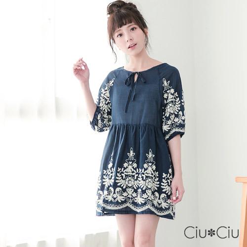 Ciu*Ciu 民俗刺繡綁帶洋裝-藍色