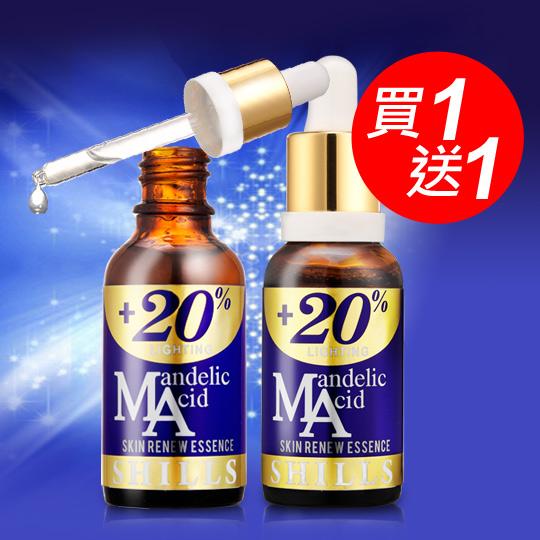 <買1送1>新一代-SHILLS杏仁酸20%完美煥膚精華30ml